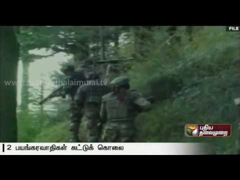 Two militants shot dead in encounter at Jammu & Kashmir's Kupwara