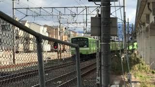 ◆初めて見た 6両編成 201系 回送 おおさか東線 「一人ひとりの思いを、届けたい JR西日本」◆ thumbnail