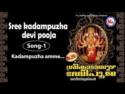 Kadampuzha amme - Sree Kadampuzha Devi Pooja