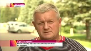 Программа Время в 21 00 на Первом канале 23 08 2016 Последние новости
