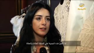 المصمم السعودي العالمي أشي يعرض أول مجموعة للألبسة الجاهزة للخريف و الشتاء ضمن أسبوع باريس للموضة