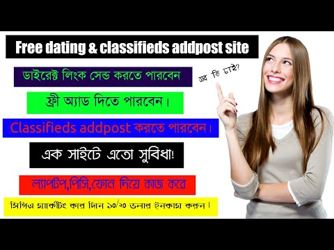 CPA marketing free traffic method || Classified Ads posting & dating site || cpa marketing tutorial