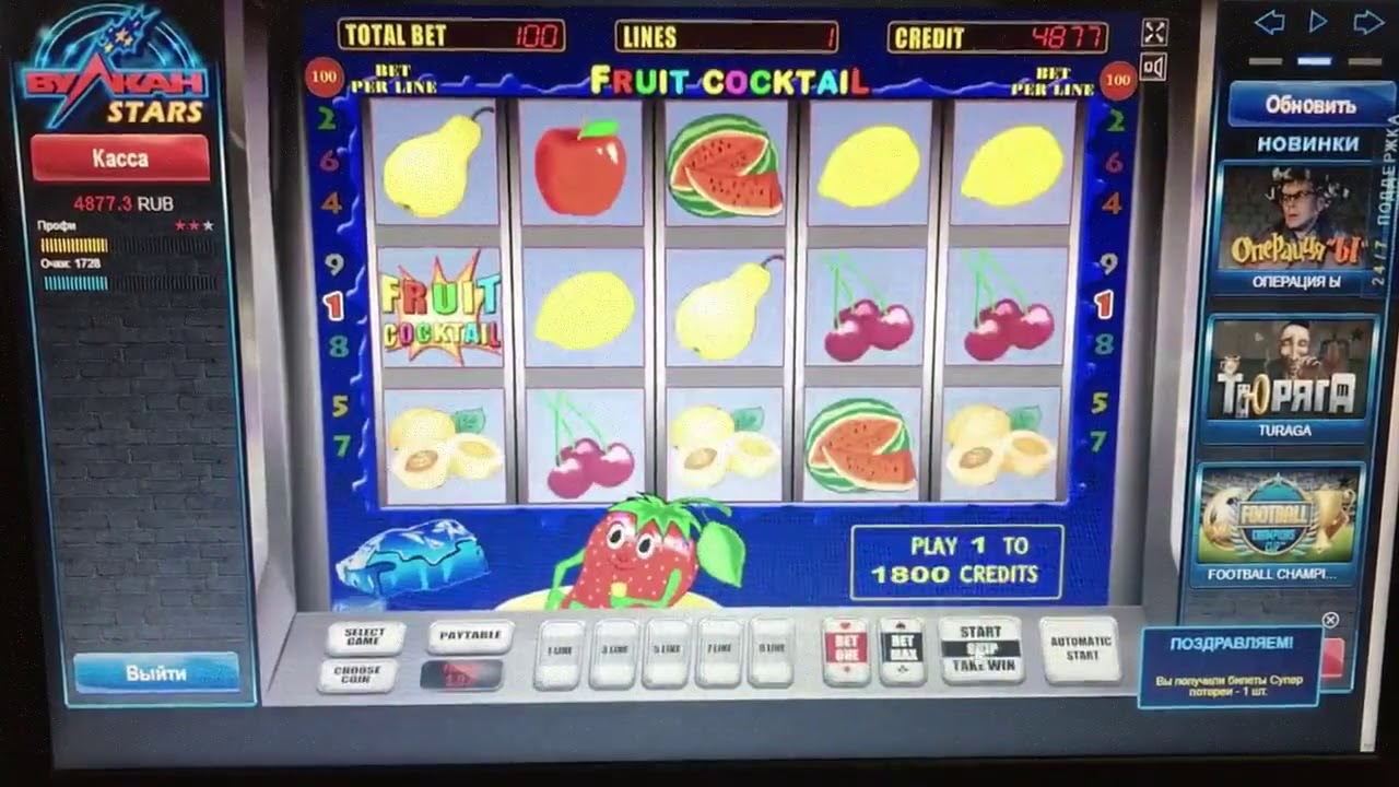 Игры азартные башня