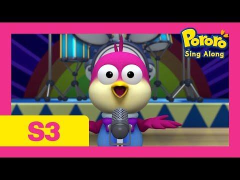 [NEW] Pororo Singalong show S3 | #1 Pororo Band | Nursery Rhymes | Sing along with Pororo | Kids Pop