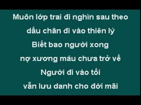 No Va Toi-Karaoke
