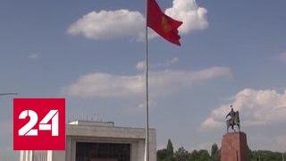 Правительство Киргизии уйдет в отставку