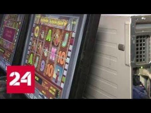 Игры азартные пираты