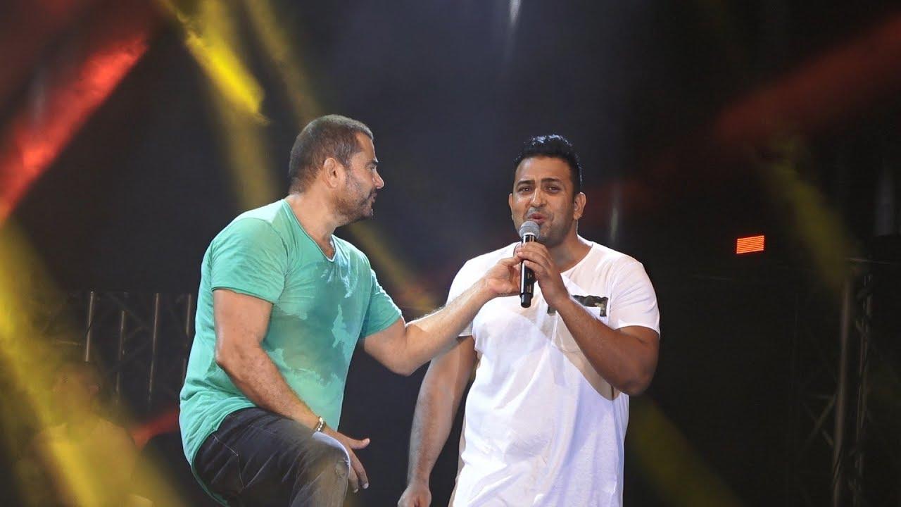 مارينا 2018 : تقديم عمرو ديــاب لتــامر حسين | Amr diab and Tamer Hussien
