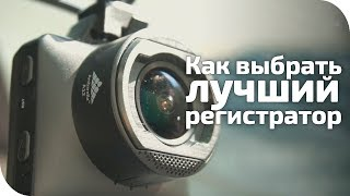 Купить видеорегистратор Navitel в Москве
