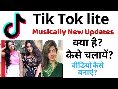 Tik tok lite app|Tik tok lite app review| How to use tik tok lite app| New tik tok app| TECHSUP TOOL Mp3