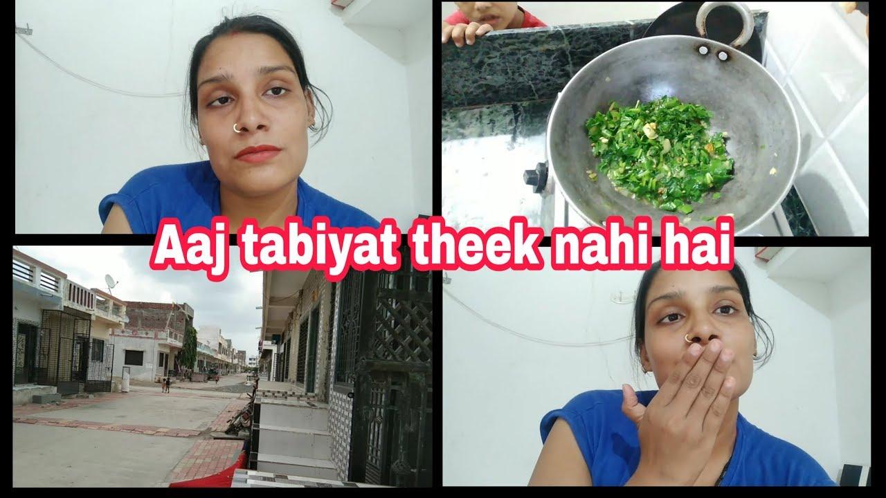 Aaj tabiyat kuchh theek nahi hai