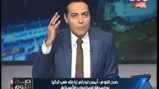 """فيديو.. محمد الغيطي يهاجم أبوالعلا ماضي: """"حزب وسط إيه.. ده وسط رقاصة"""""""
