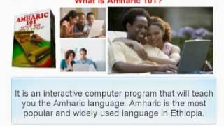 Amharic language 101