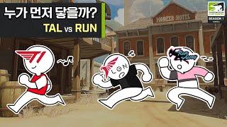 Runaway vs Talon ㅣ 2021 컨텐더스 코…