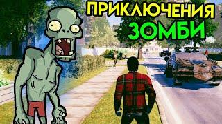 John, The Zombie #1 | Приключения Зомби | Упоротые Игры