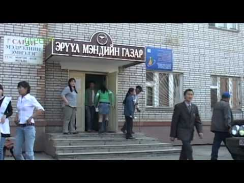 Health care in Mongolia