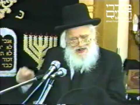 הרב שך בשיחה בישיבת אור ישראל בפתח תקוה