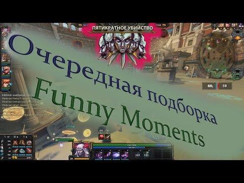 видео: funny smite. Очередная подборка :З