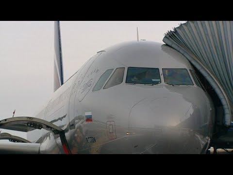 Как работает аэропорт Ханты-Мансийска?