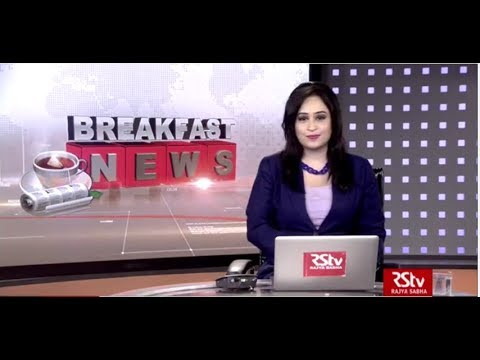 English News Bulletin – Sep 22, 2018 (8 am)