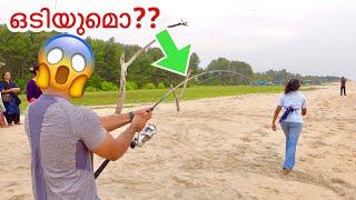 59,000/- രൂപയുടെ ചൂണ്ട ഒടിയുമൊ??| Testing Expensive Fishing Gears | What is Drag Max!!!