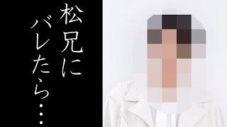 チャンネル登録お願いします↓ https://goo.gl/XR17Ze TOKIO会見後に山口...