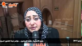 يقين | عضو لجنة حريات المحامين : اغتيال النائب العام كارثة وتعدي علي الشعب