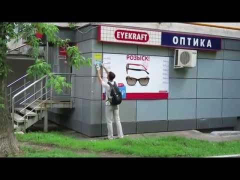 Объявления Skelbiu - автомобили, недвижимость, работа