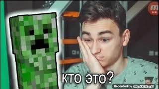 Брайн мапс играет в Minecraft? что