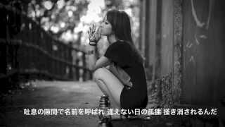 現在放送中のドラマ「Nのために」の主題歌になっている 家入レオさんの...