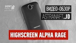 Обзор Highscreen Alpha Rage