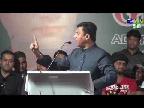 Akbaruddin Owaisi Invite Abu Azmi In AIMIM | FULL SPEECH | GOVANDI (MUMBAI ) 28th JAN 2017