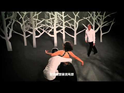 葉蒨文 Sally Yeh《精挑細選》官方MV