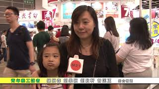 Publication Date: 2019-07-22 | Video Title: 周日行書展