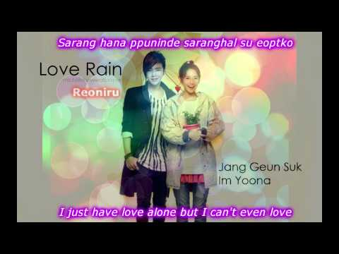 Love Rain Ost SNSD Tiffany - Because It's You Lyrics (English/Korean Romanization)