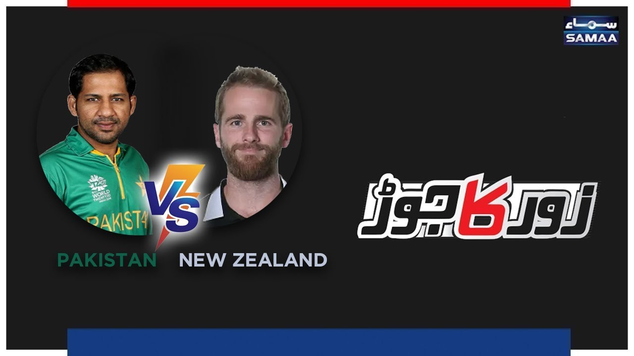New Zealand vs Pakistan live streaming: How to watch Cricket World Cup 2019 online and on TV