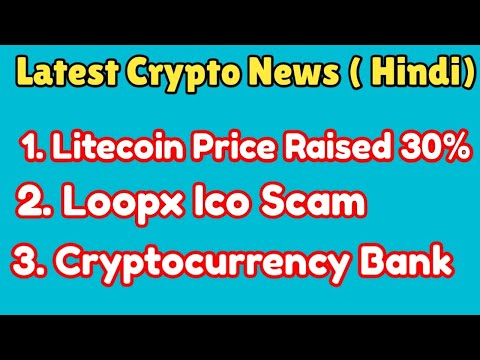 Latest Crypto News: liepay , loopx ico scam , crypto bank ( galaxy digital ) ,jp morgan chase