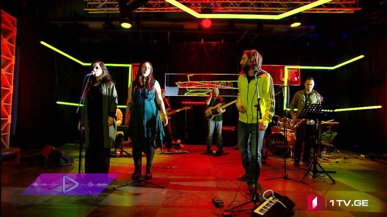 აკუსტიკა Reggaeon  Love