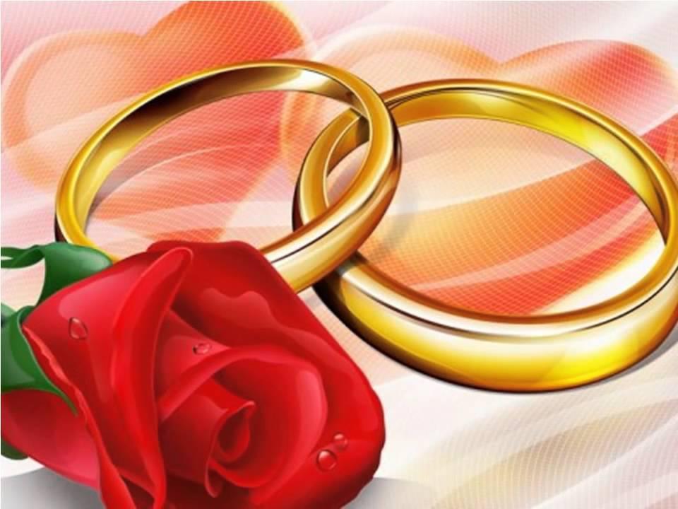 Прикольные поздравления с днем свадьбы 27 лет