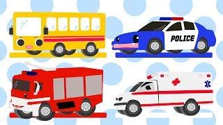 公車 警車 消防車 救護車 停車學顏色 車車歌 幼兒顏色學習動畫 哈囉球球