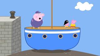 Peppa Pig Full Episodes |Sailing Boat #27