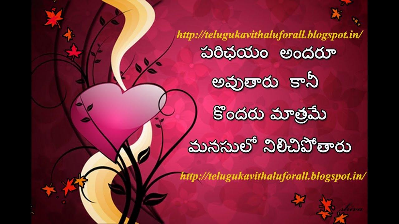 Telugu Quotes - YouTube