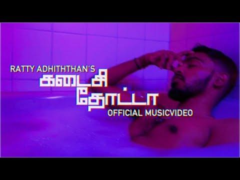 Kadaisi Thotta – Ratty Adhiththan KrishMusic mp3 letöltés