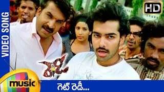 Ready Telugu Movie Songs | Get Ready Video Song | Ram | Genelia | DSP | Mango Music