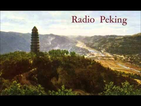 Shortwave Radio, Peking, 1968