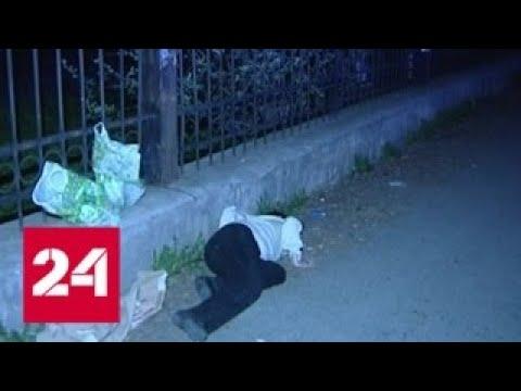 Врачи отказались прийти на помощь умиравшей у входа в екатеринбургскую больницу женщине - Россия 24