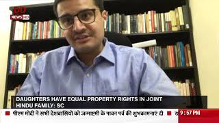 Daughters have equal property rights in joint hindu family : SC