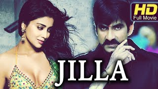 Jilla   Ravi Teja, Shriya, Prakash Raj   Tamil Dubbed Movie Online