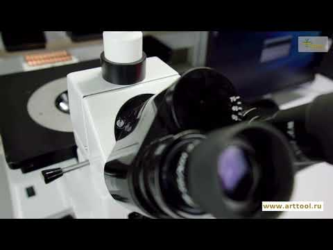 Металлографический инвертированный микроскоп OMOS M-1000