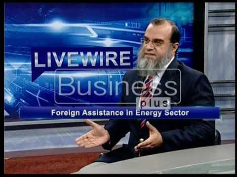 LIVE WIRE | Energy Sector | Mahnoor Ali | 18, February 2018